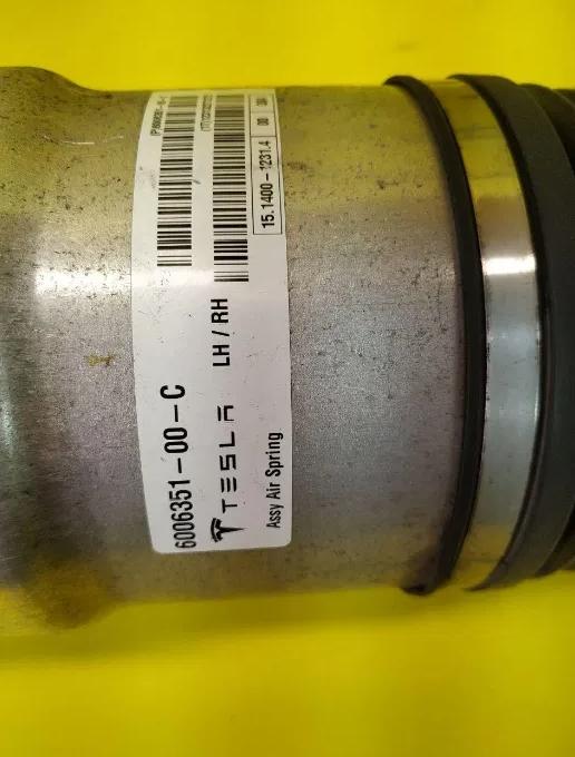 Амортизатор пневмо передний 2WD Tesla S (2012-2014)