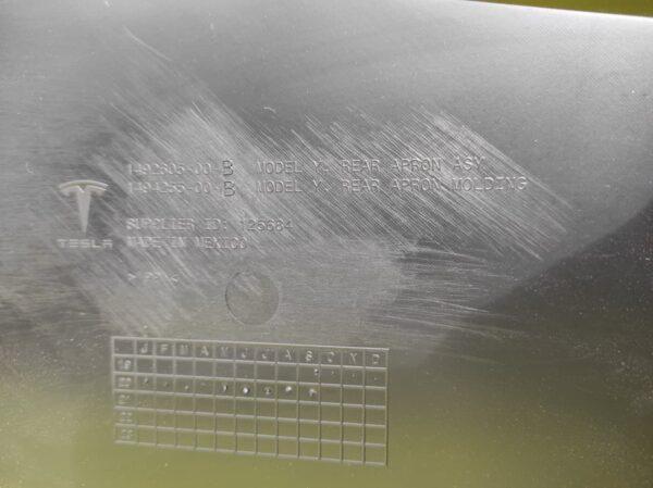 Накладка задняя подкапотного бокса Tesla model Y