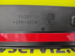 Накладка(молдинг) передней двери наружный нижний слева Tesla MX