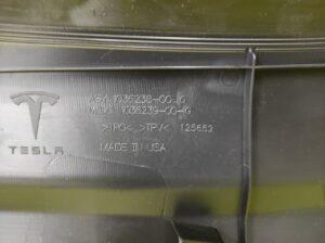 Накладка подкапотного бокса левая Tesla MX